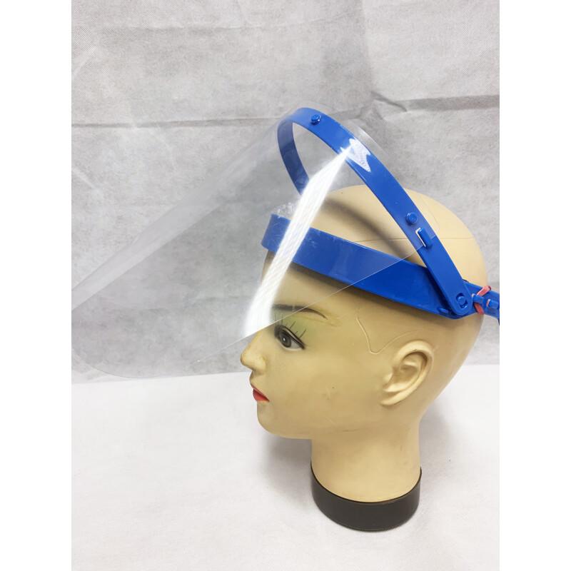 3x Klappvisier mit 1xTräger Schutzvisier Gesichtsschutz Augenschutz Spuckschutz